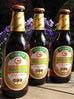 アジアの瓶ビール ビアラオ(ラオス) 【◎ピピパパオススメ◎】