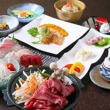 岡山の四季と素材を楽しむコース