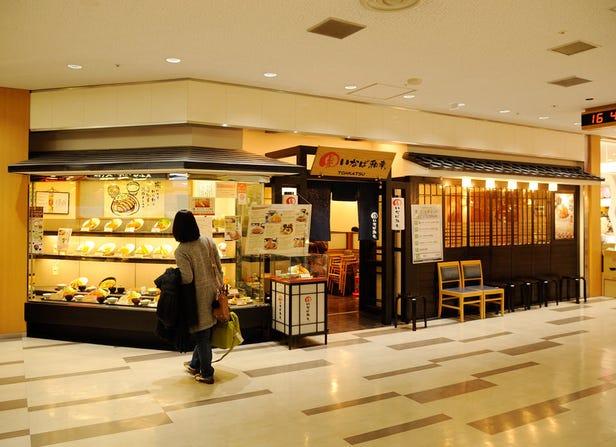 とんかついなば和幸 成田空港第2ターミナル店