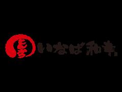 Inaba Wako Naritakukodainitaminaruten