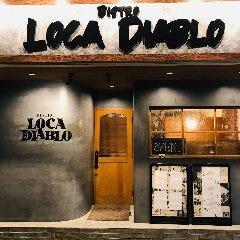 肉バル ワイン BISTRO LOCA DIABLO