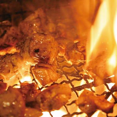 海鮮と産地鶏の炭火焼き 鶏菜 静岡駅前店 メニューの画像