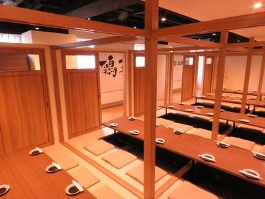 海鮮と産地鶏の炭火焼き 鶏菜 静岡駅前店 こだわりの画像