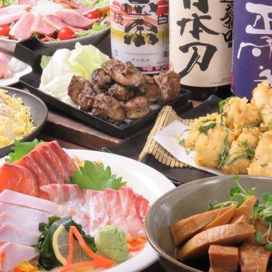 海鮮と産地鶏の炭火焼き 鶏菜 静岡駅前店 コースの画像