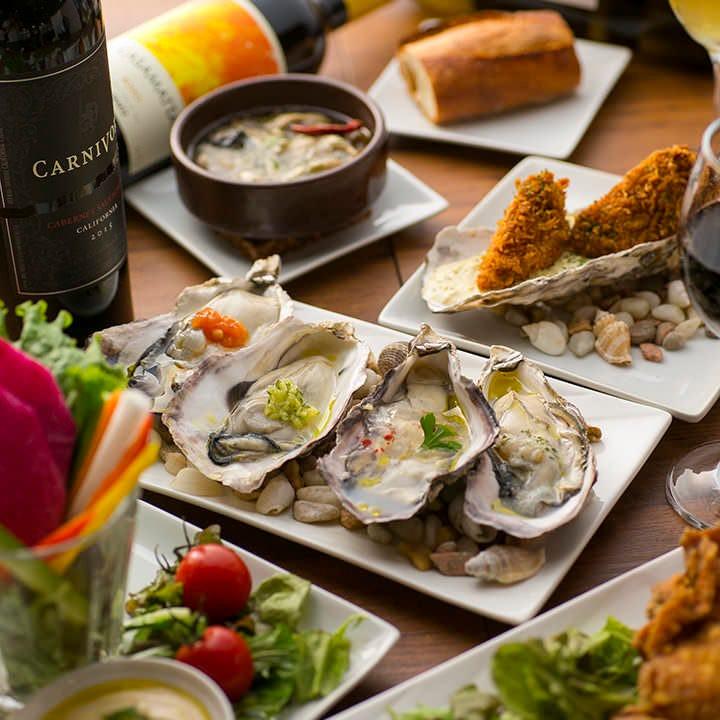 【120分飲み放題付き】スペシャリテ!生牡蠣やヴァポーレが入った3500円コース