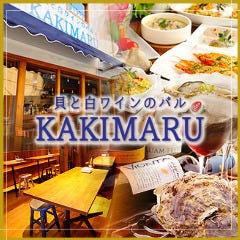 貝と白ワインのバル KAKIMARU 綾小路店