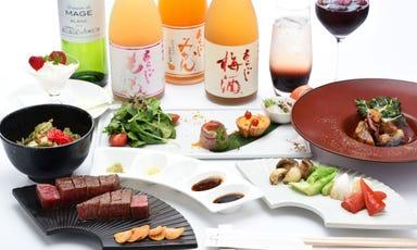 steak and wine Lamp  コースの画像