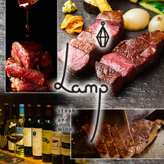 steak and wine Lamp