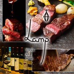 steak and wine Lamp