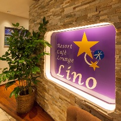 Resort cafe Lounge Lino