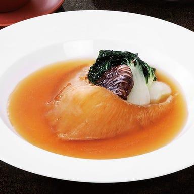 中国料理 東天紅 名古屋店 メニューの画像