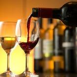 【パーティーコースご予約で】4名様につきボトルワイン1本プレゼント