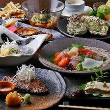 【全9品】旬魚の造り・海鮮・お肉料理『新食彩あかさきおすすめコース』4,000円(宴会・飲み会)
