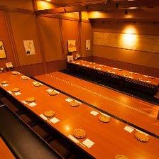 ◆飲み会等に<8~26名様の個室>