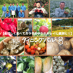 お野菜カフェ&貸切ダイニング 8eito 梅田お初天神