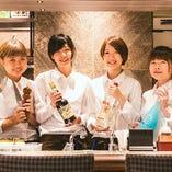 元気いっぱいのスタッフが、笑顔でお客様をおもてなしします。