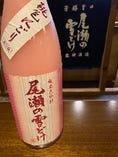 尾瀬の雪どけ 純米大吟醸 桃色にごり