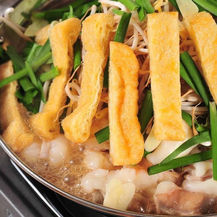 ホルモン料理ともつ鍋の店 肉玉屋