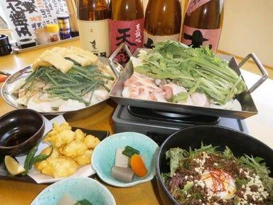 ホルモン料理ともつ鍋の店 肉玉屋 コースの画像