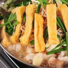 牛骨もつ鍋(塩・醤油・味噌)