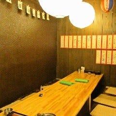 沖縄居酒屋 や~じぐゎ~  店内の画像
