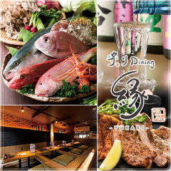 炙りDining 縁 ~yukari~ 町屋店