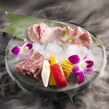 和牛焼肉食べ放題 牛衛門 ‐うしえもん‐ 渋谷 メニューの画像