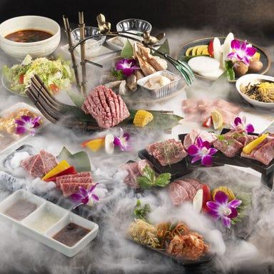 和牛焼肉食べ放題 牛衛門 ‐うしえもん‐ 渋谷 コースの画像