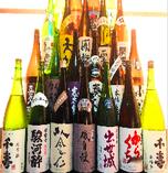 日本酒、静岡地酒【静岡県】