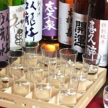 圧巻!静岡県27蔵元の地酒が勢揃い!