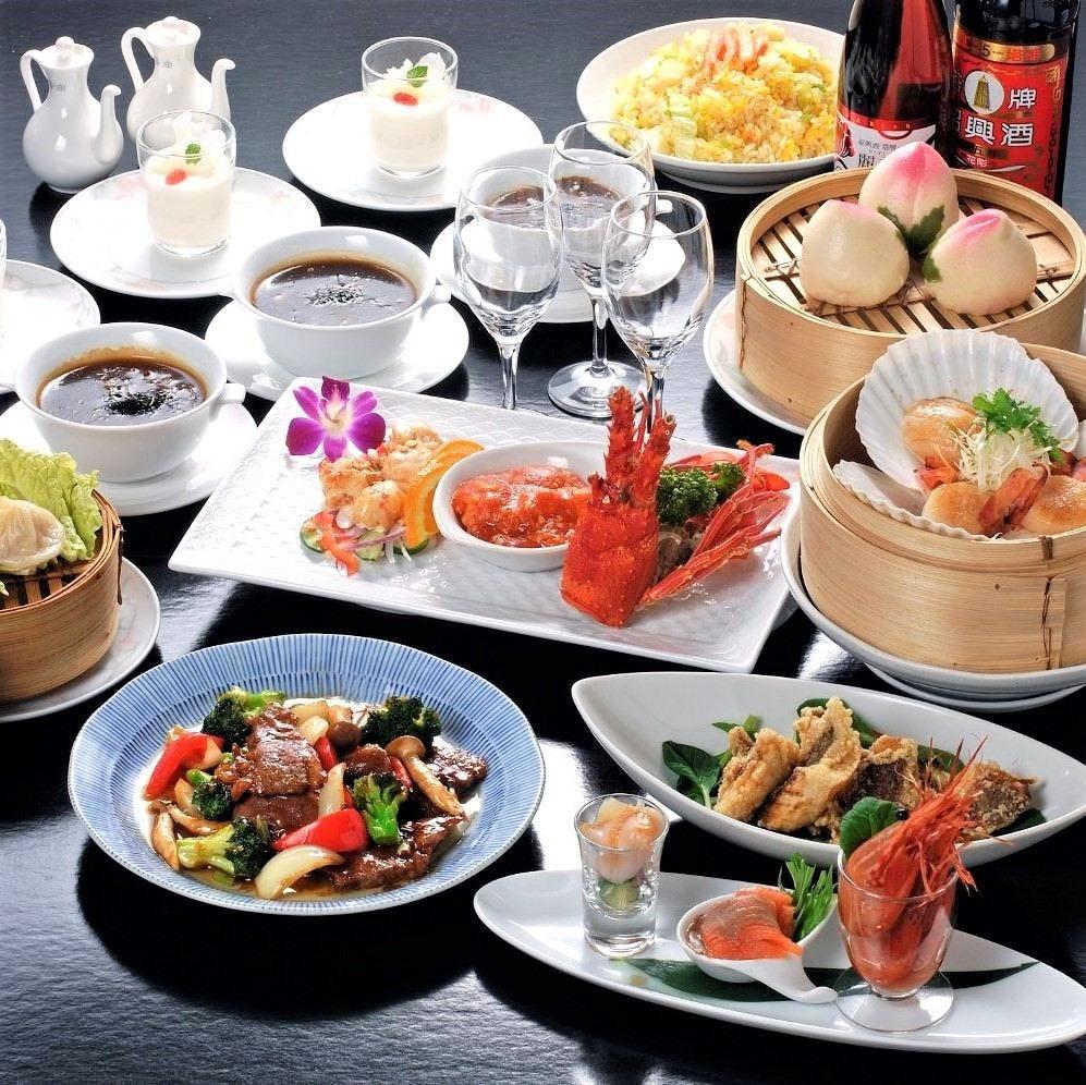 誕生日やお祝いに♪中華でおもてなし
