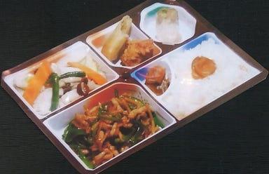 鳥取ワシントンホテルプラザ チャイナテーブル メニューの画像