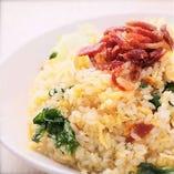 ◆9月~10月限定「秋の炒飯フェア」
