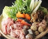 ■唐みそ寄せ鍋(秋冬限定) 自慢の逸品。味は食べてからのお楽しみ!