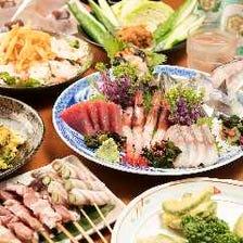 肉も魚もこだわりたい会食に