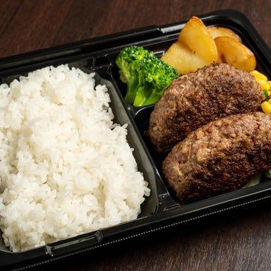 大衆肉酒場 ゼニバ msb田町店  メニューの画像