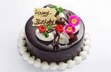 バースデーケーキ(生クリームチョコレートデコレーションケーキ)【テイクアウト】
