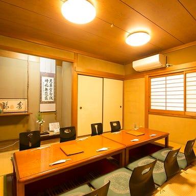 日本料理 会席料理 すし一  店内の画像
