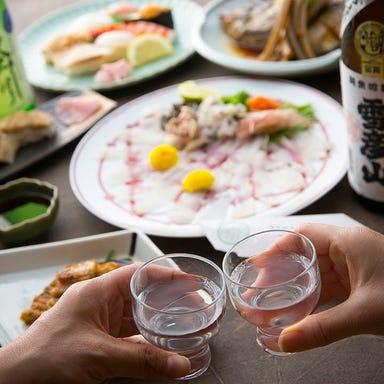 日本料理 会席料理 すし一  こだわりの画像