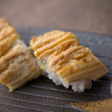 日本料理 会席料理 すし一  メニューの画像