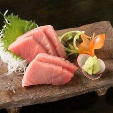 市場直送!! 日替り鮮魚