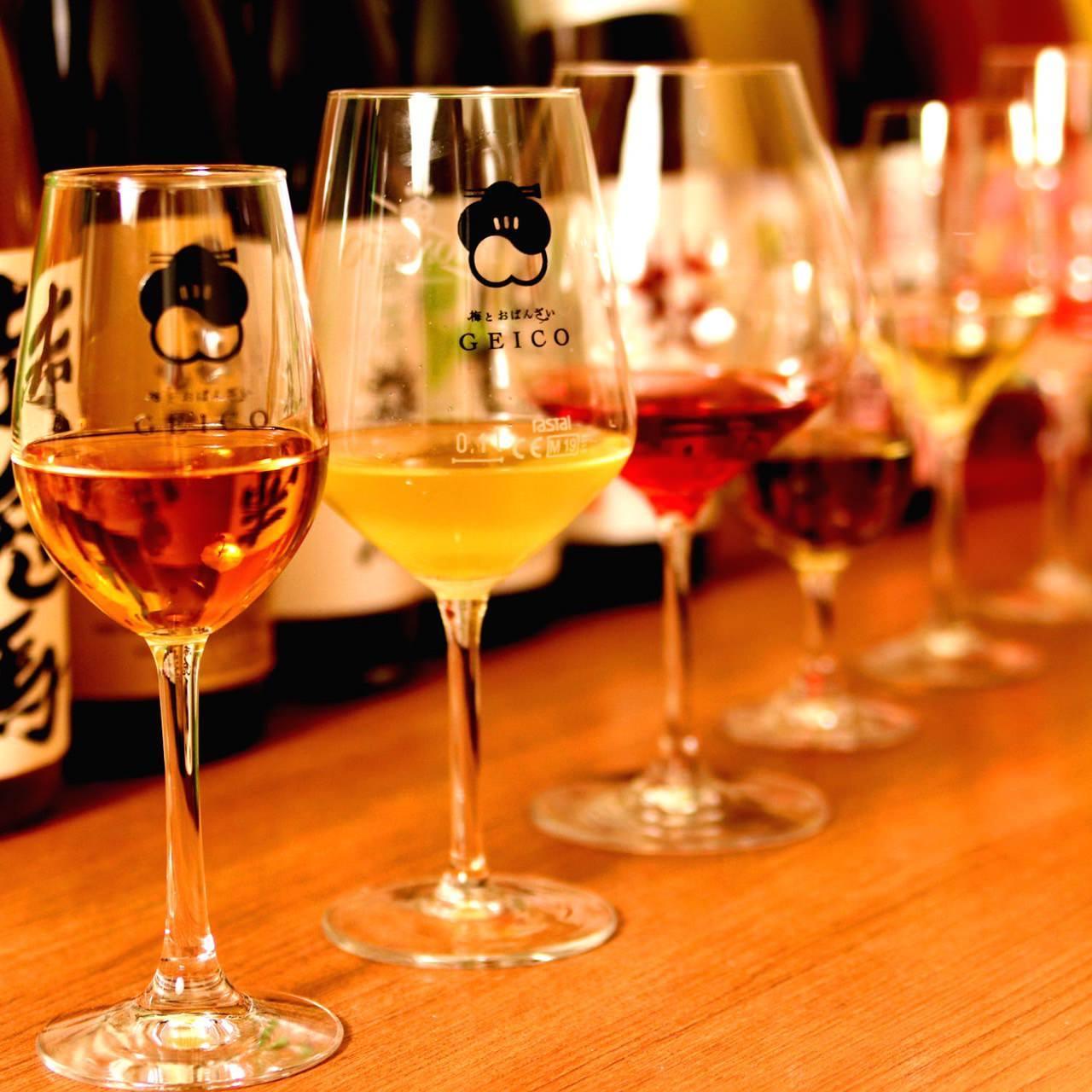 ソムリエ厳選梅酒30種&日本酒