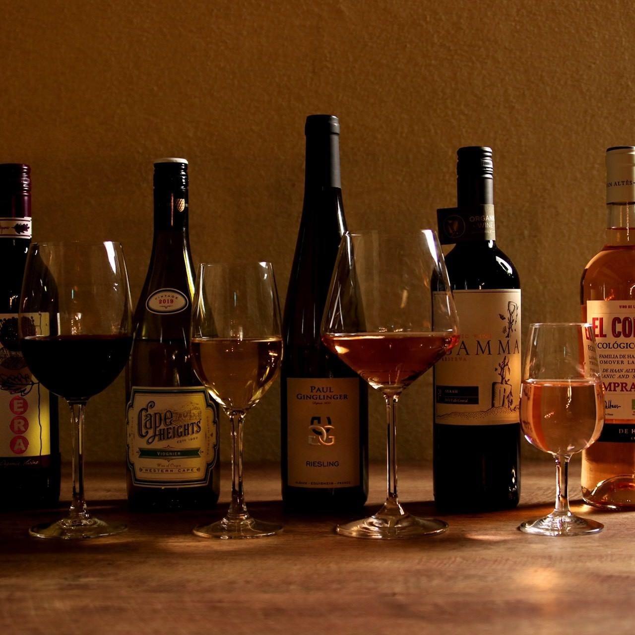 自然派ワインやクラフトスピリッツ等
