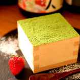 京都宇治抹茶を使用したティラミスなど甘味も味わえる
