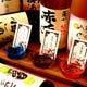 厳選梅酒は30種以上!!飲み比べの愉しみもご用意。