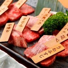 美味しさと信頼のブランド【横浜牛】