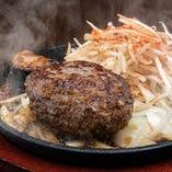粗挽き牛肉ハンバーグ