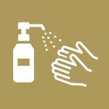 【消毒液の設置】 入店時には手指の消毒にご協力ください