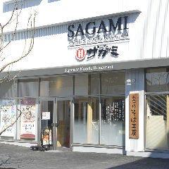SAGAMI(サガミ) 金城ふ頭店