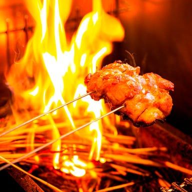 日本酒×炭火焼バル からんと  コースの画像